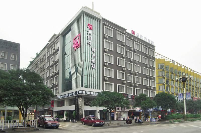紫荆花城市连锁酒店(桂林金湾店)